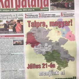 МИД Украины обвинил союз венгров в сепаратизме