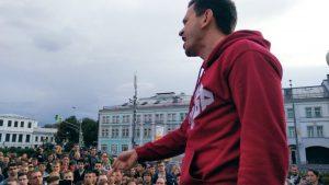 Навальнята против России
