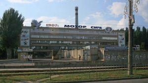 СБУ начало уголовное производство против ПАО «Мотор Сич» (Запорожье), которое обвиняют в «финансировании терроризма». Как сообщили в пресс-службе ведомства, через Снежнянский машиностроительный завод компания якобы финансировала деятельность ДНР.