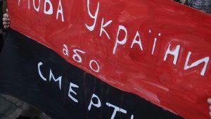 Учителям на Руине вручили памятки о штрафах за русский язык на работе
