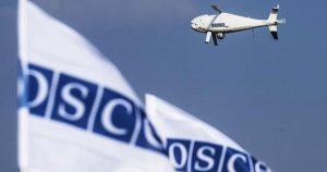 Номинальное «перемирие» нарушил огонь ВСУ — отчёт ОБСЕ