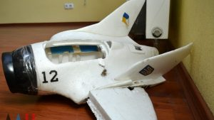 Рядом с Первомайском военные НМ ЛНР сбили ударный БПЛА ВСУ