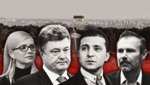 Украина постепенно избавляется старых политиков: в ходе нынешних парламентских выборов лица, являющиеся политическими тяжеловесами, уходят на обочину истории, проигрывая молодым и никому не известным.