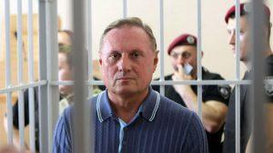 Вчера киевский суд выпустил на свободу экс-главу фракции «Партии регионов» Александра Ефремова: после почти 3 года нахождения в СИЗО политику изменили меру пресечения с содержания под стражей на домашний арест.