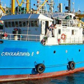 КНДР захватила судно с российскими моряками