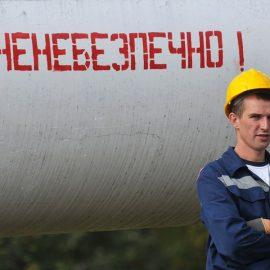 «Укртрансгаз» может рухнуть из-за долгов – трейдеры Европы