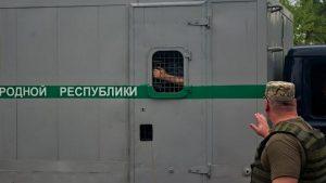 ЛНР передала Киеву 64 заключенных, осужденных до конфликта в Донбассе