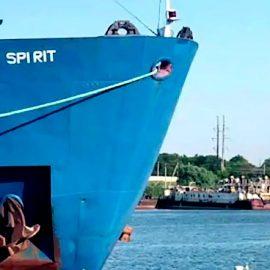 Военный час. На Украине задержан российский танкер Nika Spirit