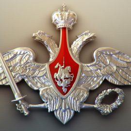 В Минобороне РФ опровергли задержание военной техники румынами