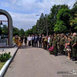 Кошмарной годовщине отдали дань памяти в Горловке и Шахтёрске