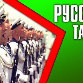Сирия, Тартус. День ВМФ России. Парад