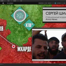 Сирия. Ночное наступление «Сил Тигра». Взята стратегическая высота Тель-Маллах