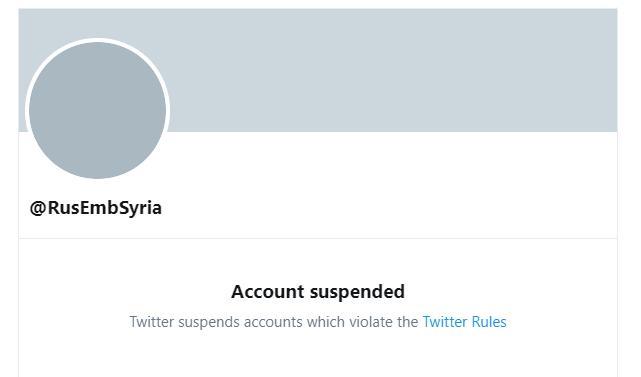 блокированный Твиттер-аккаунт посольства России