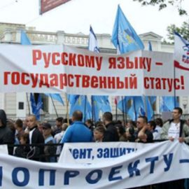 Русскоязычный канал не для русских