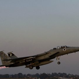ВВС Израиля нанесли ракетный удар по территории Сирии