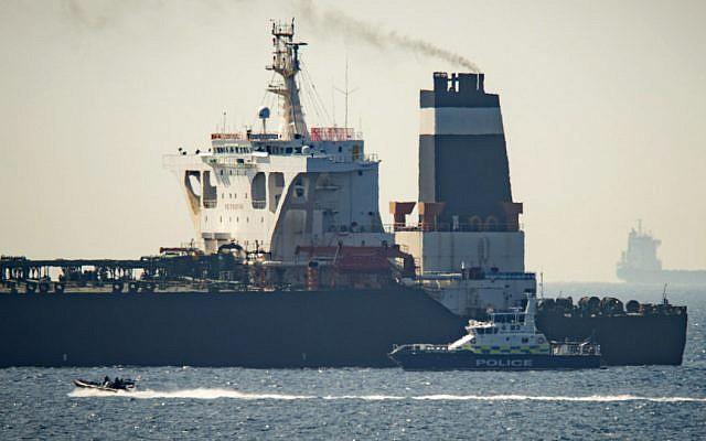 захваченный британцами иранский танкер Grace-1