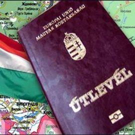 На Закарпатье зафиксировано «нашествие» венгерских паспортов – Матиос