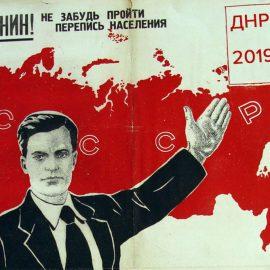 Становление: Как пройдёт первая перепись населения ДНР