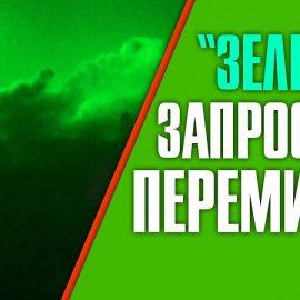 Сирия. «Тигры» берут высоты. Боевики просят перемирия | Сирия новости сегодня 3 августа