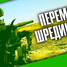 Боевики обстреляли базу ВКС России в Хмеймиме | Сирия новости сегодня 5 августа