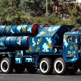 Китай примет контрмеры если США разместят ракеты в Восточной Азии