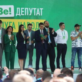 В партии Зеленского научат быть «Слугой народа»