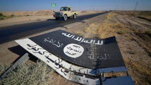 знак ИГИЛ дорога