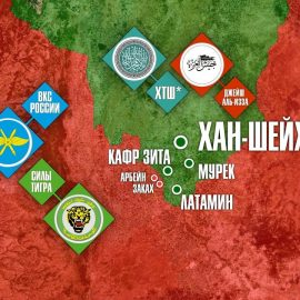 Сирия. Боевики теряют инициативу и н.п. Арбейн и Заках Северная Хама