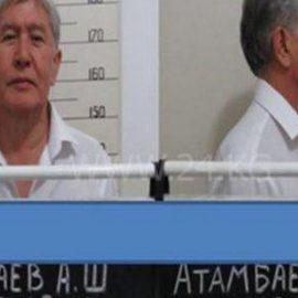 Атамбаев арестован до 26 августа