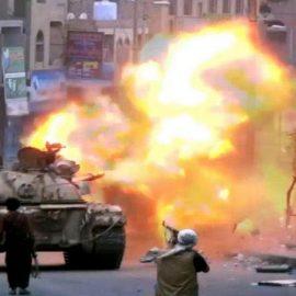 Саудовская Аравия запросила прекращение огня на юге Йемена
