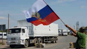 Донбасс благодарен России за гуманитарную помощь и поддержку
