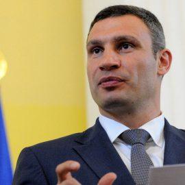Украина итоги 12 августа 2019 года