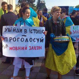Слуги украинизации