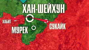 Сирия. Котел для «умеренных». «Силы Тигра» выходят к Хан-Шейхуну при поддержке ВКС России