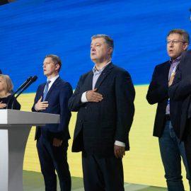 Партия Порошенко намерена возглавить четыре комитета в новой Раде
