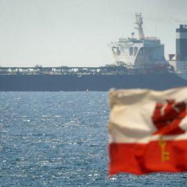 США не дали отпустить иранский танкер, захваченный у Гибралтара