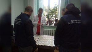 В киевском Институте рака пойманы вымогатели