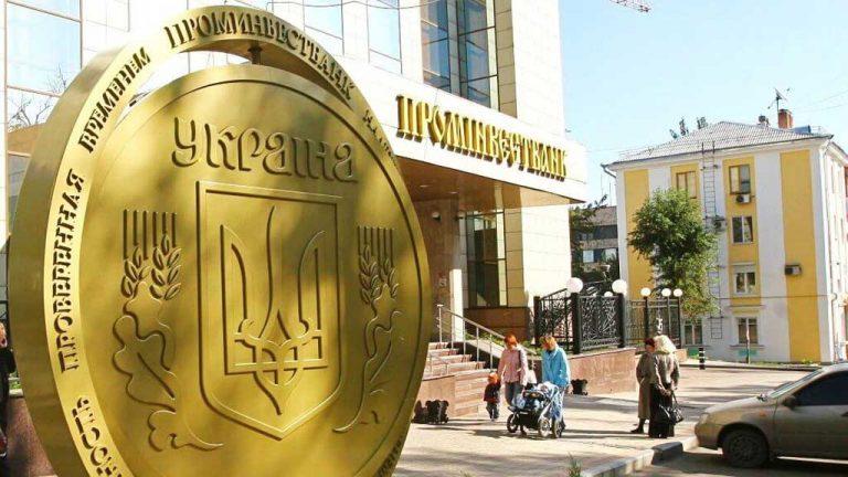 В Украине не станет более 80 банков