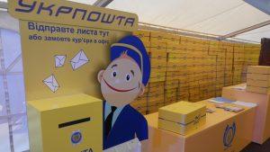Вслед за «Укрзализныцей» о росте тарифов заявила и главная почта страны. Увеличение цены на доставку прессы приведет к очередному падению подписных тиражей печатных изданий Украины.
