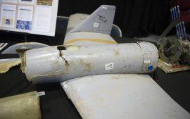 фрагмент дрона хуситов