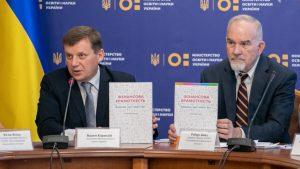 Издевки от куратора: Нищих украинцев американцы научат «финансовой грамотности»