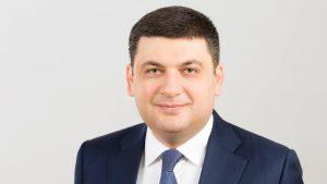 В преддверие своей отставки премьер-министр Украины Владимир Гройсман призвал новую власть не отменять медицинскую реформу. Он надеется, что новое правительство продолжит начатые изменения и улучшит их.