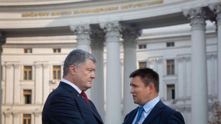 Киевский суд обязал НАБУ возбудить уголовное дело против Порошенко и Климкина