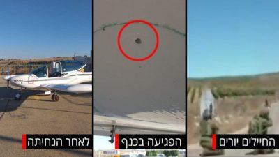 израиьская армия открыла огонь по гражданскому самолету