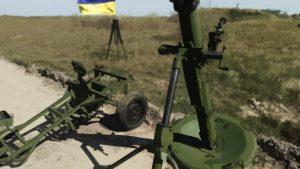Ответка: Боевики ВСУ за обстрел Горловки попали под «Молот»