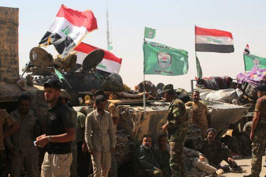 Силы народной мобилизации Ирака (PMF)