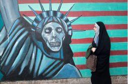 стена американского посольства в иране