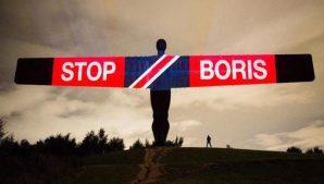 остановить Бориса Джонсона и жесткий брексит