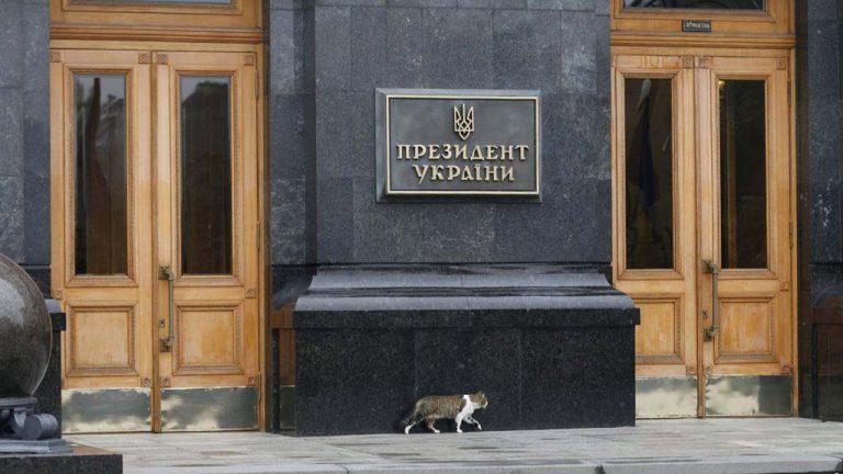 Рада поддержала закон об импичменте