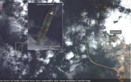 спутниковый снимок некого танкера близ порта Тартус
